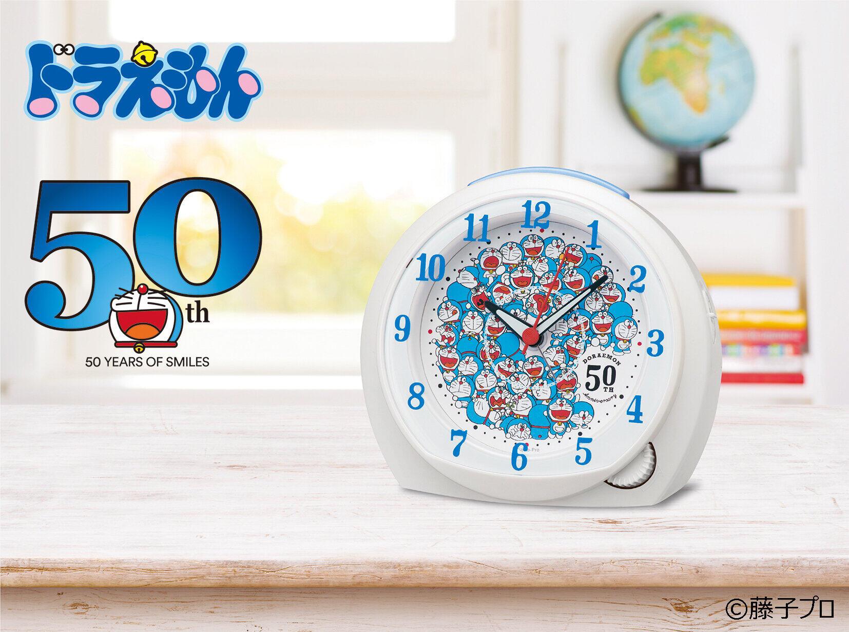 「ドラえもん」マンガ連載50周年記念モデルの目ざまし時計