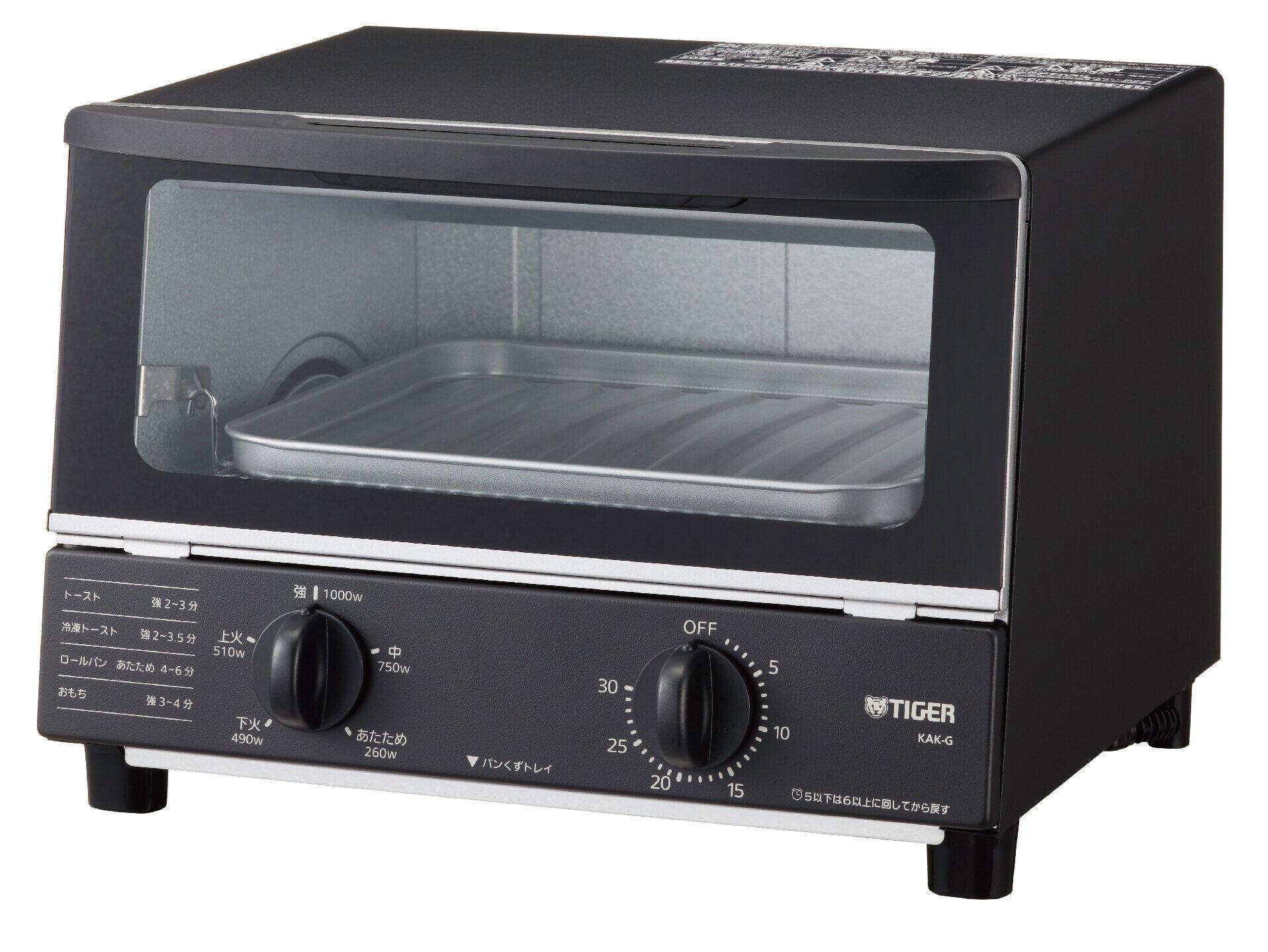コンパクトながらトースト2枚が焼けるオーブントースター