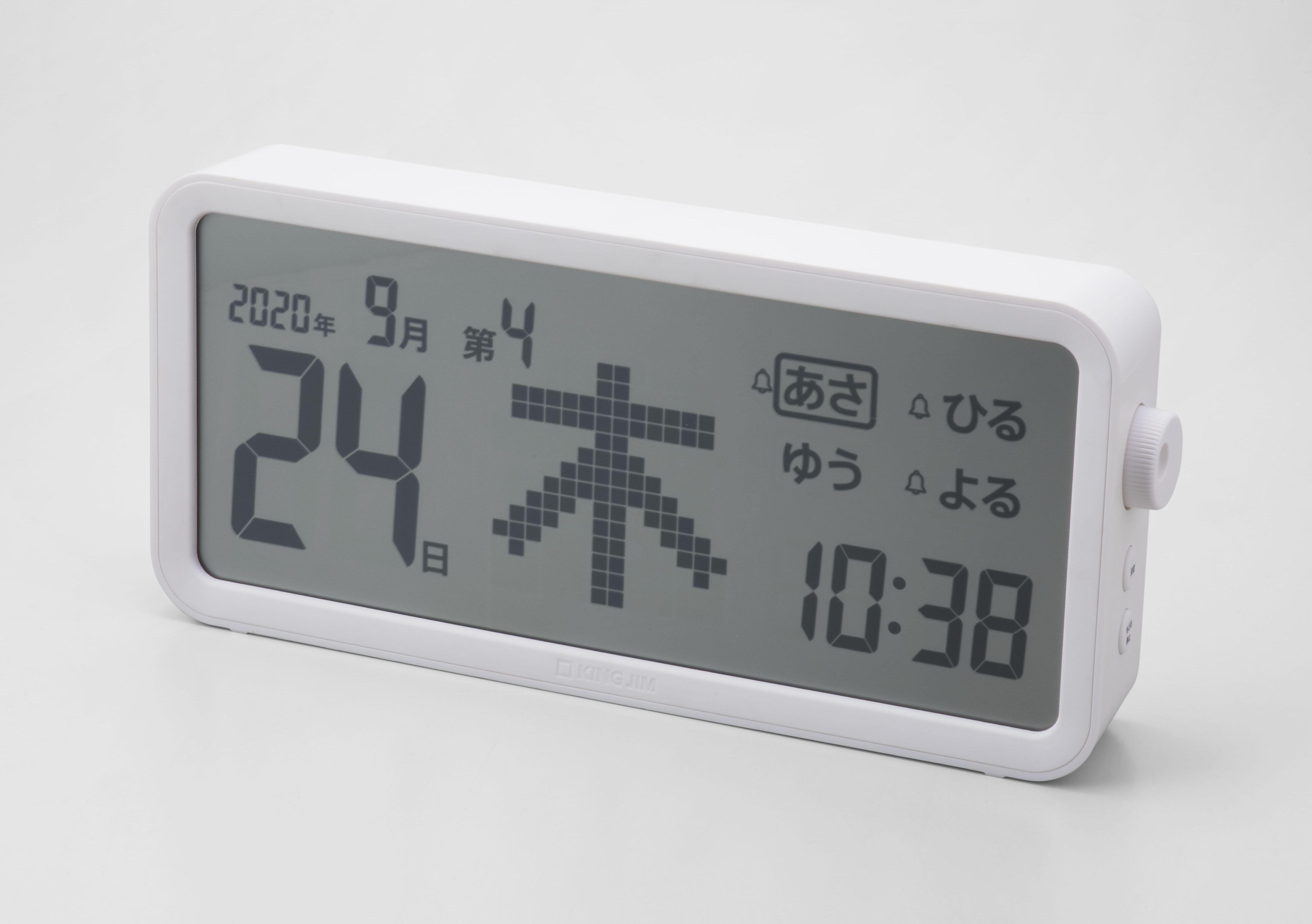 日付と曜日がひと目で分かる「デジタル日めくりカレンダー」 キングジム