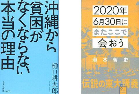 trend_20200729115213.jpg