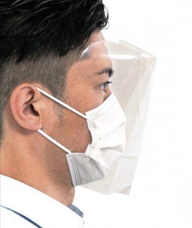 マスクに付けて着用するフルフェイスシールド 頭に巻かず頭部の疲労感軽減