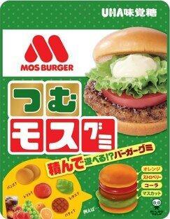 UHA味覚糖×モスバーガー グミを積んでハンバーガー作り