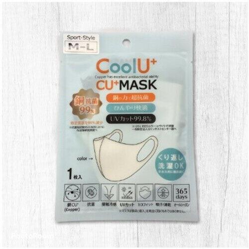 繰り返し洗っても冷感・抗菌機能が持続する「CoolU」