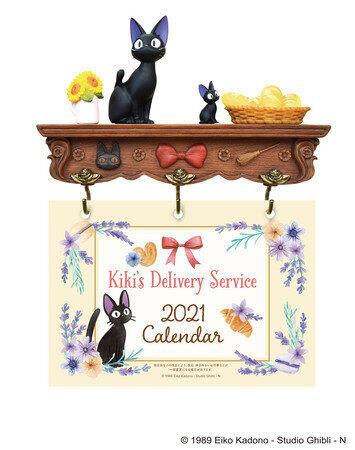 ずっと眺めていたい細かな作りこみ トトロとジジの壁掛けカレンダー