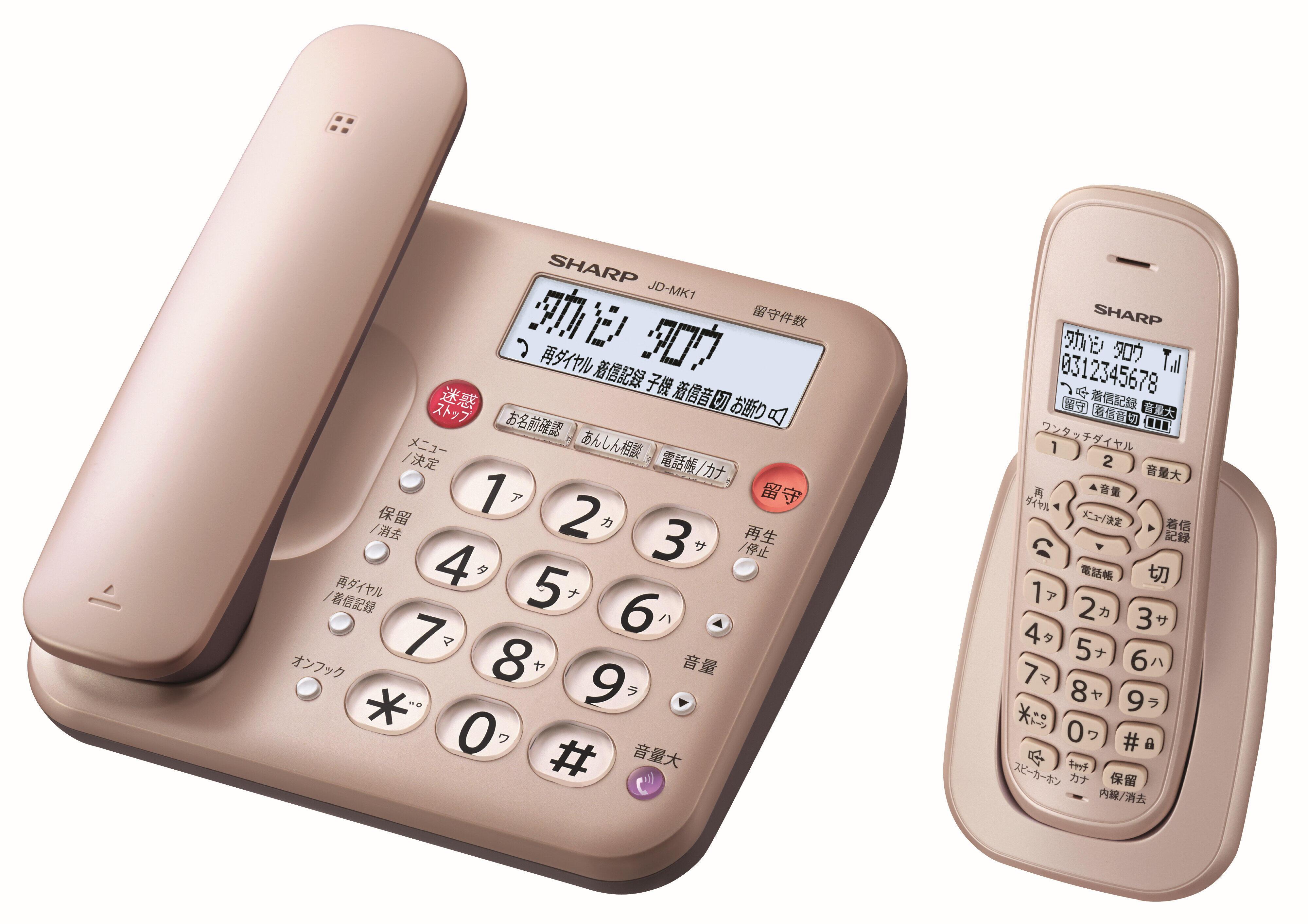 業界最軽量95グラムのコードレス受話器 シャープの電話機