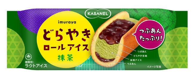 新たに抹茶味、バニラはつぶあん増量 「KASANELどらやきロールアイス」