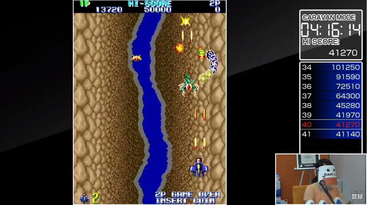 敵を倒すには「ガンボール」を駆使せよ「ジェミニウイング」【女子ゲーマーが挑む「不朽の名作ゲーム」(3)】