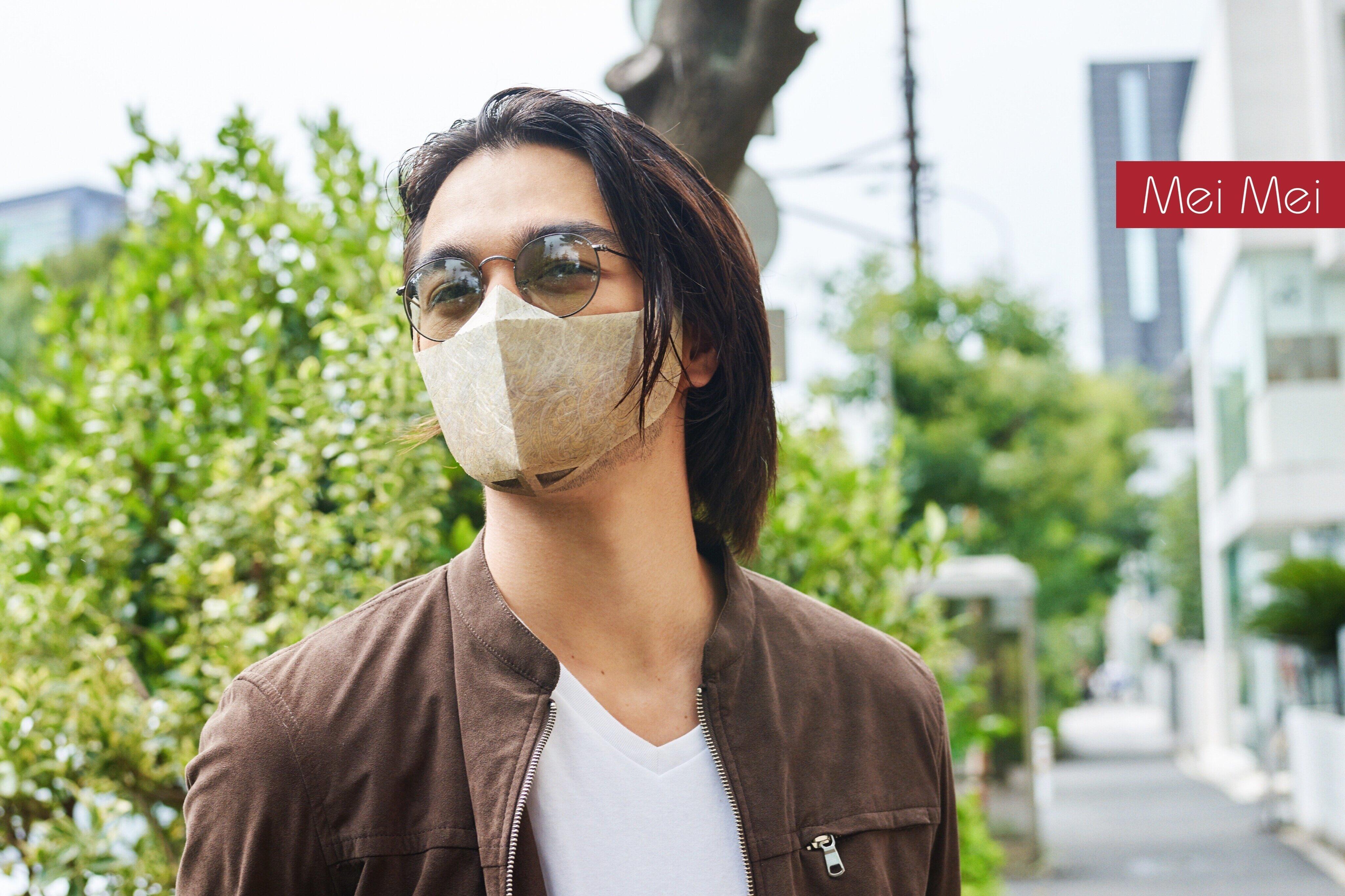 メガネに吊るして着用「和紙マスク」 江戸時代から続く問屋と共同開発した美濃和紙