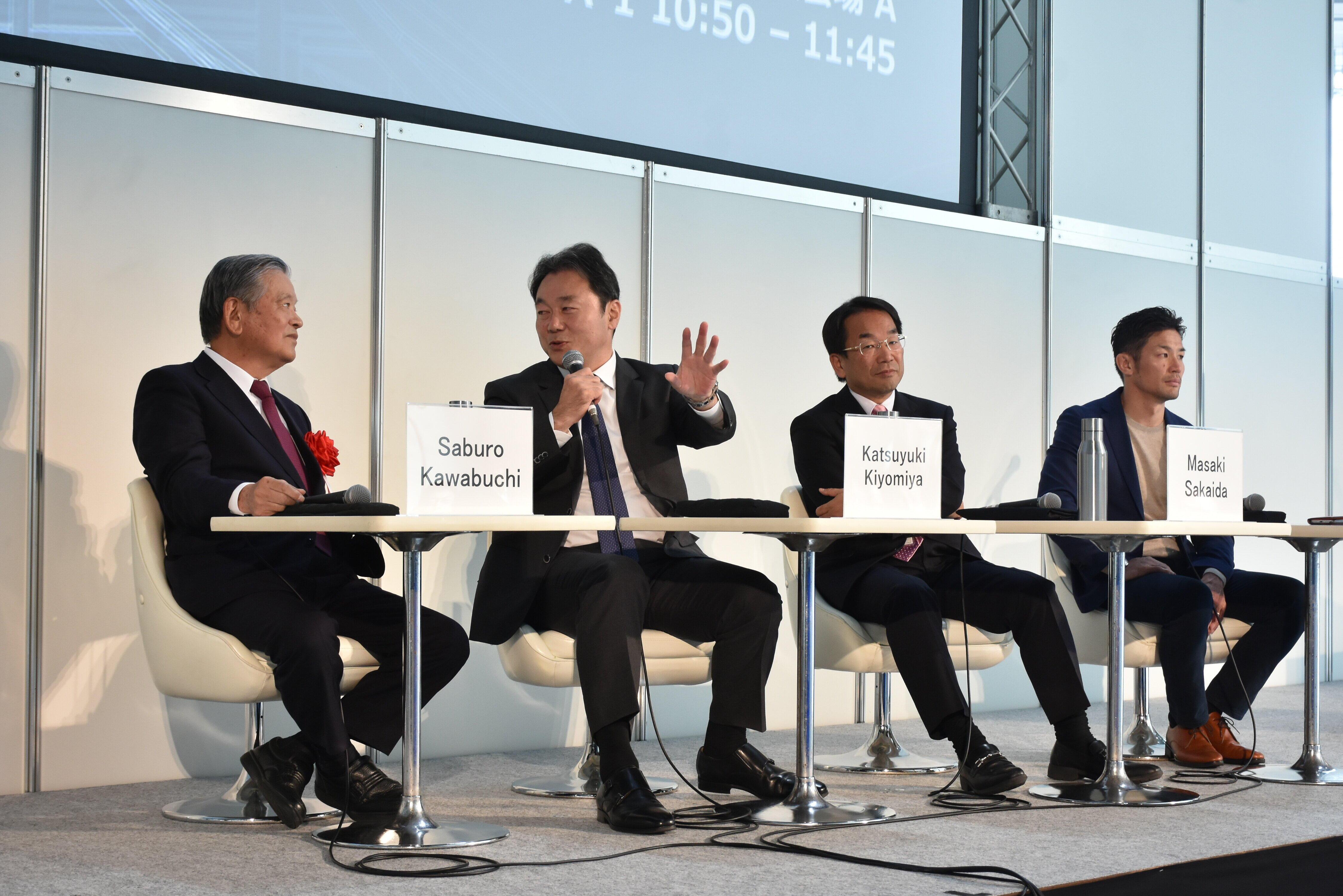 スポーツビジネスの今を知る 「スポーツビジネスジャパン2020」オンライン開催