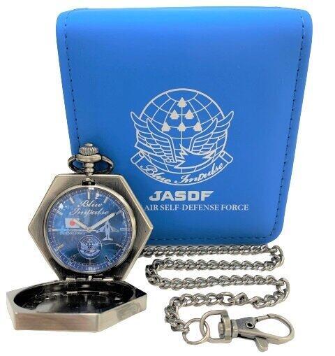 「ブルーインパルス」懐中時計 航空自衛隊のアクロバット飛行チーム
