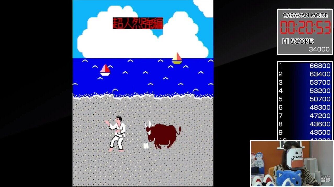 猛者4人を破った後「ラスボス」牛に一撃!「空手道」【女子ゲーマーが挑む「不朽の名作ゲーム」(6)】