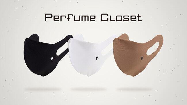 「Perfume」の衣装に使われている素材使用の「Perfume Closet×SAQULAI P-dot Mask」