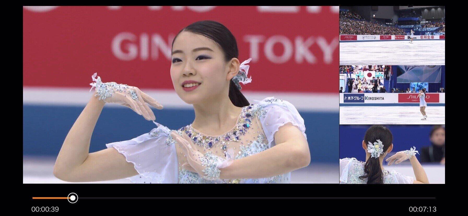 フィギュアスケートを「マルチアングル映像」で 「auスマートパスプレミアム」独占配信