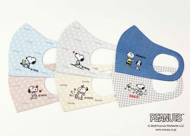 150万枚以上売り上げた「西川の100回洗えるマスク」 今度は「スヌーピー」デザイン