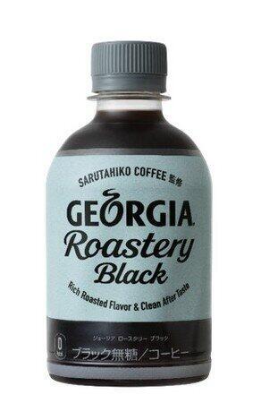 「猿田彦珈琲」が監修 焙煎にこだわったブラックコーヒー