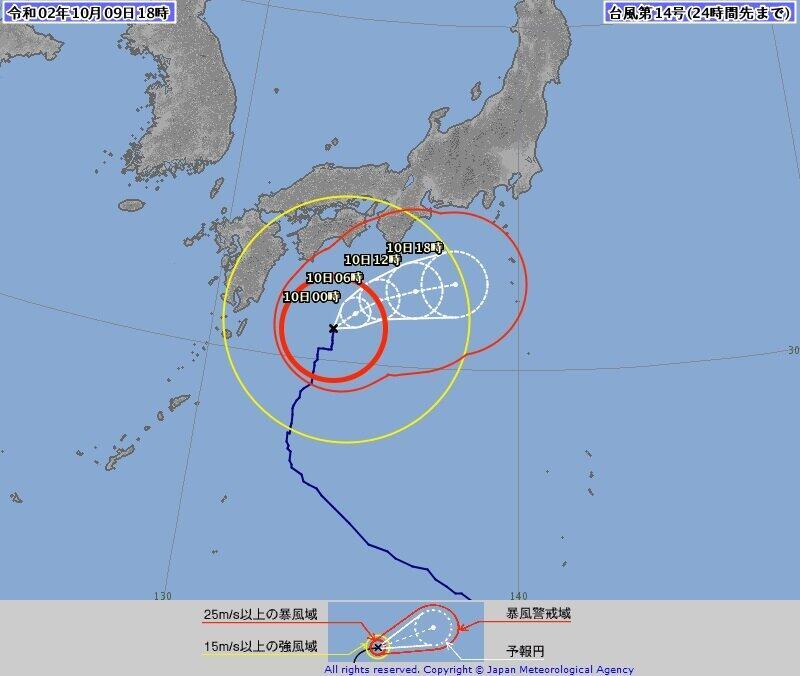 台風14号「進路変更」本州上陸なさそう 安堵の声も大雨、暴風は油断できない