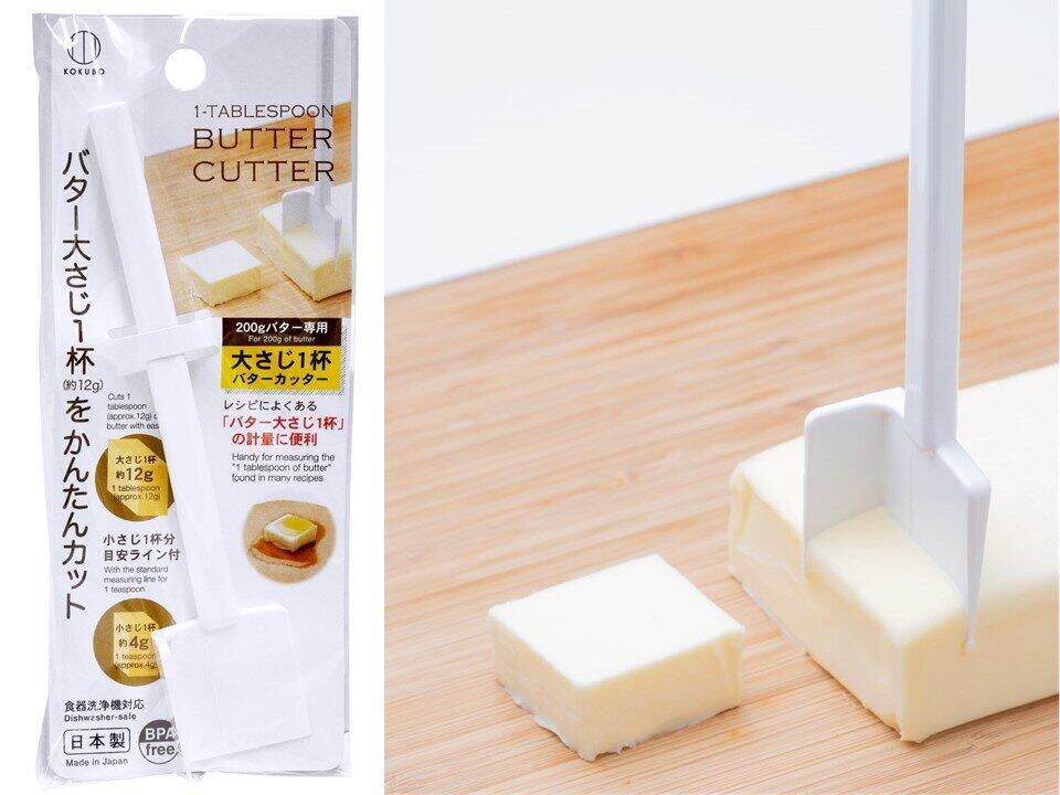 硬いバターでも簡単計量 大さじ1杯分にカットできるカッター