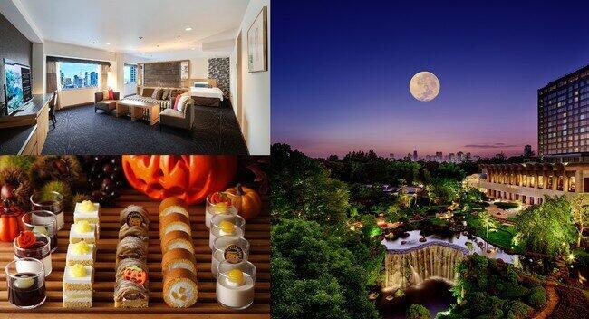 ホテルニューオータニ2万坪の敷地を巡る 「ハロウィーン謎解き宿泊プラン」