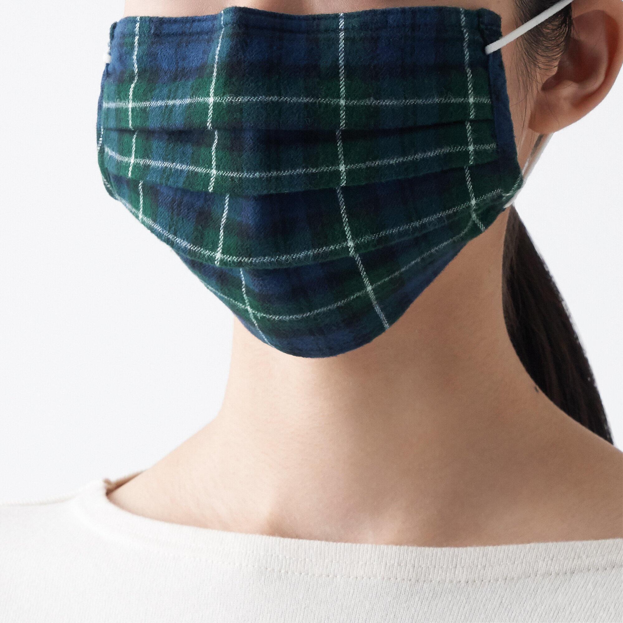 「無印良品」秋冬用の布マスク シャツやボトムスの「残布」再利用、抗菌・防臭加工