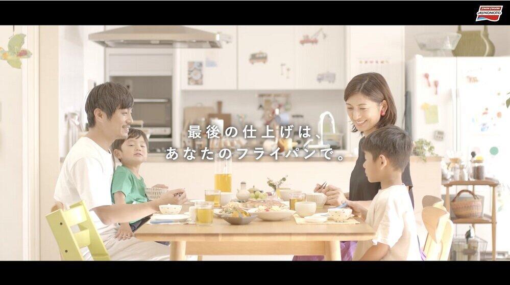 ウェブ動画「おいしい冷凍餃子の作り方〜大きな台所編〜」