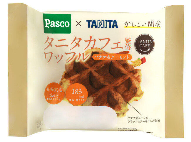 タニタカフェ監修のパンケーキ&ワッフル 200キロカロリー以下