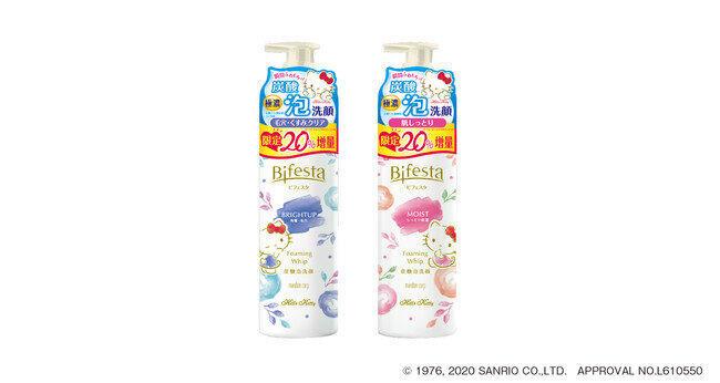 水彩タッチで大人可愛いデザイン! 「ビフェスタ 泡洗顔」にハローキティ限定デザイン