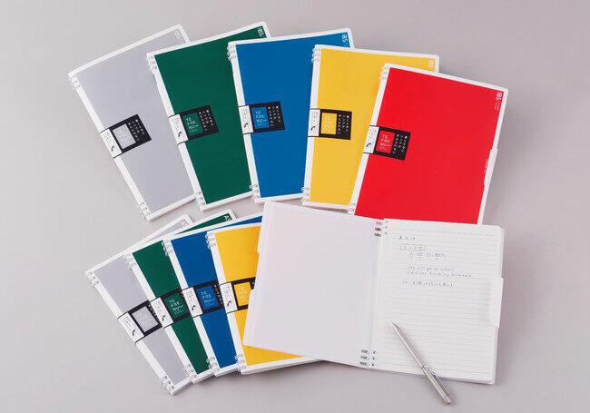 リングが手にふれないノート 「テフレーヌ」から新シリーズ