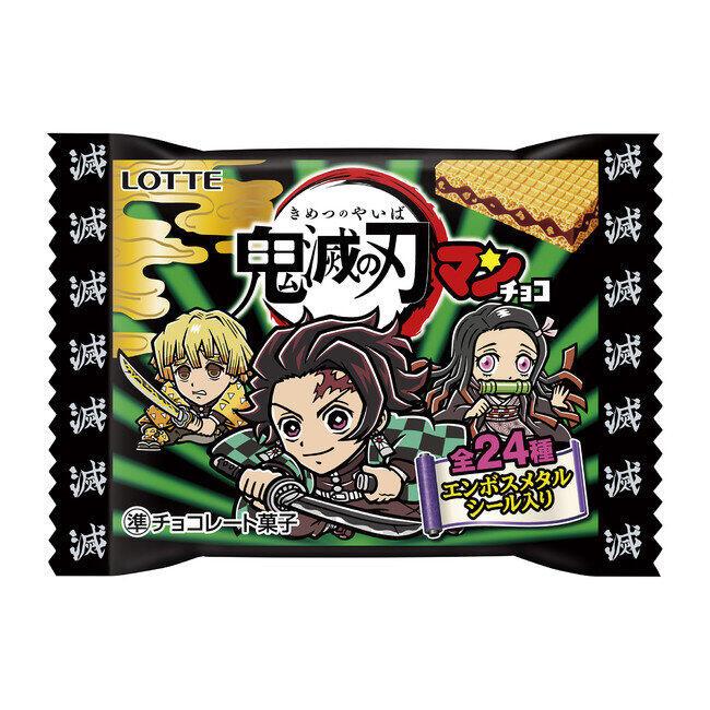 「鬼滅の刃ビックリマンチョコ」売り切れで転売続々 「おまけのシール」に10万円