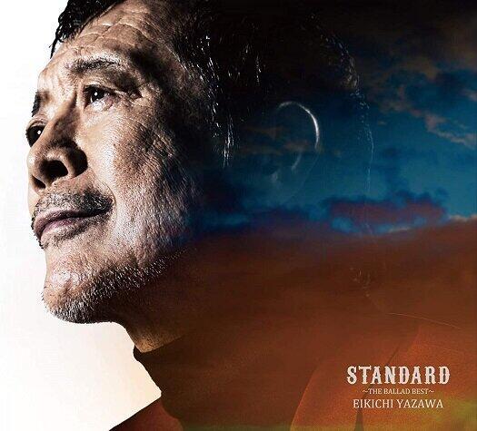 矢沢永吉「STANDARD~ザ・バラードベスト」<br/> 時を超えたメロディーの普遍性