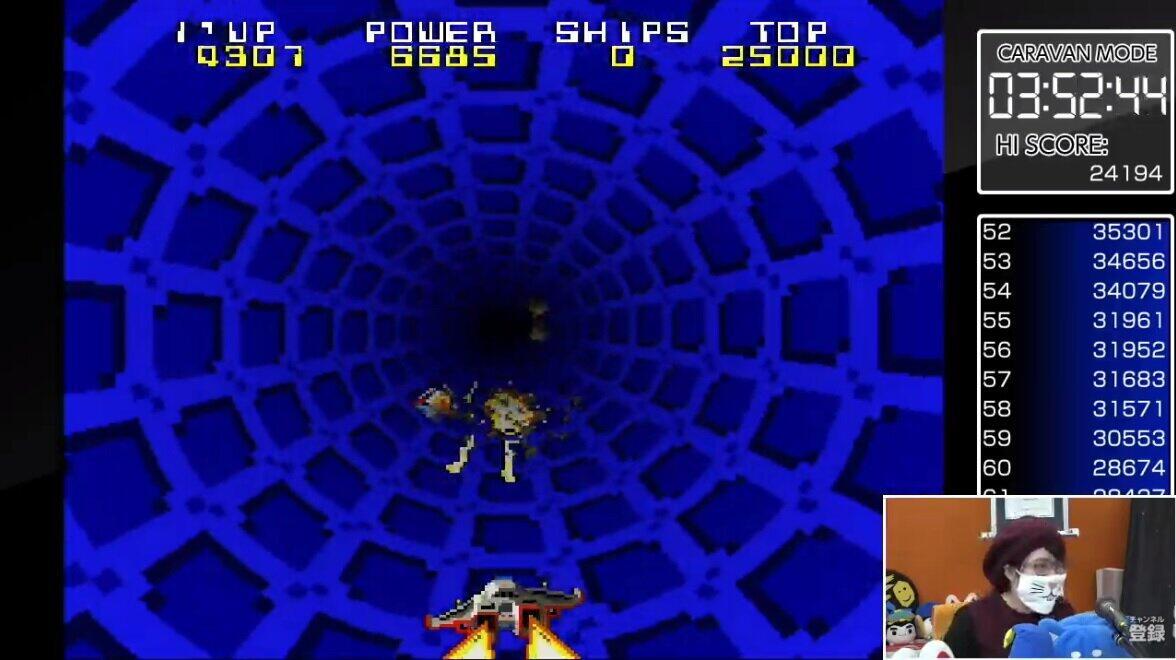 36年前に「3Dゲーム」があった 「業界初」だった「チューブパニック」