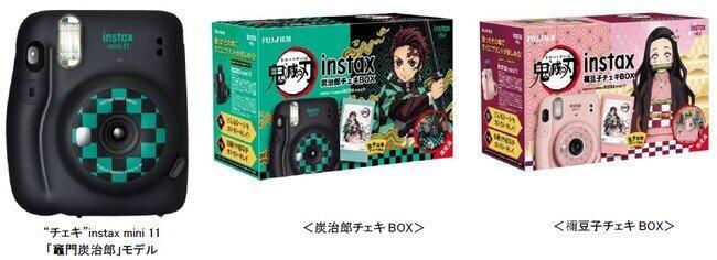 富士フイルム「チェキ」 「鬼滅の刃」とコラボ、限定モデル発売