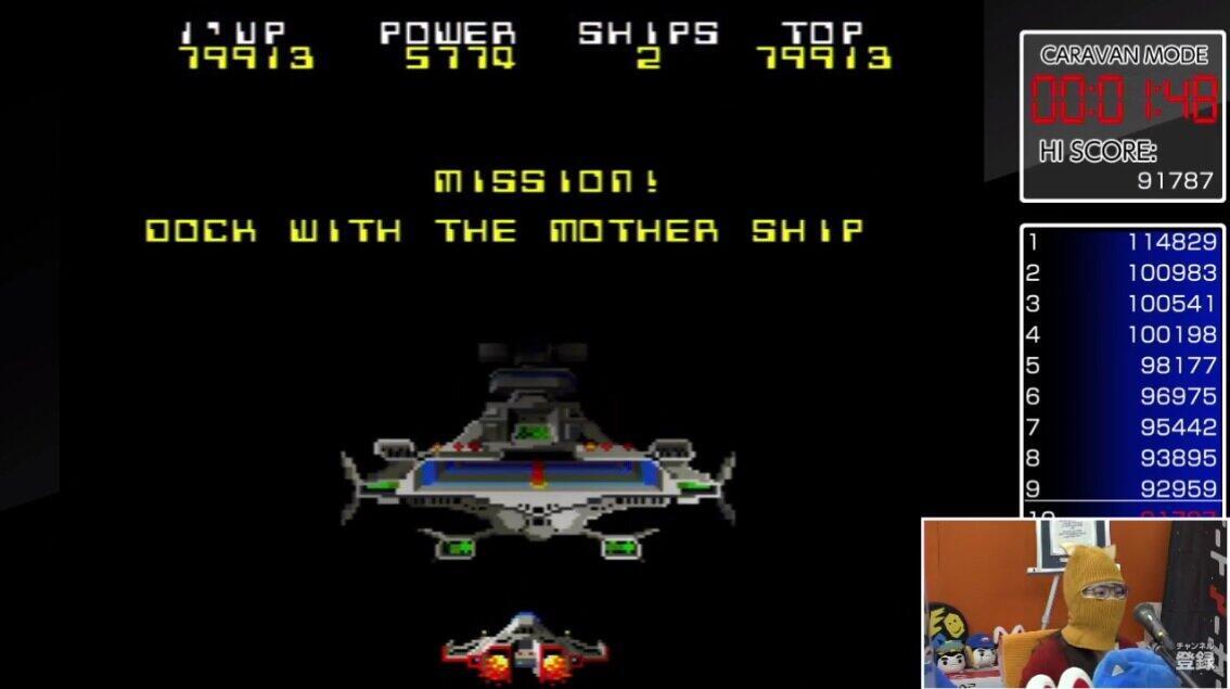「チューブパニック」残り0.5秒でのドラマ 練習では失敗続きの母艦着地で