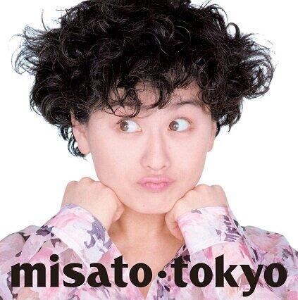 渡辺美里「tokyo」 <br/>自信に溢れた30年前の若者の街