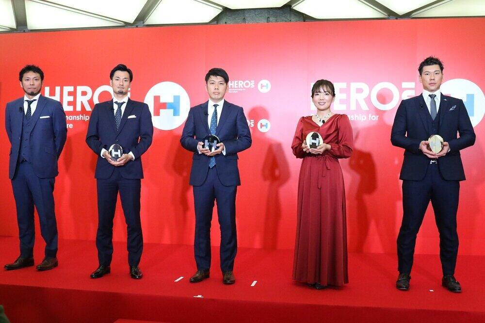 アスリートの社会貢献を表彰「HEROs AWARD 2020」 最優秀賞は本田圭佑