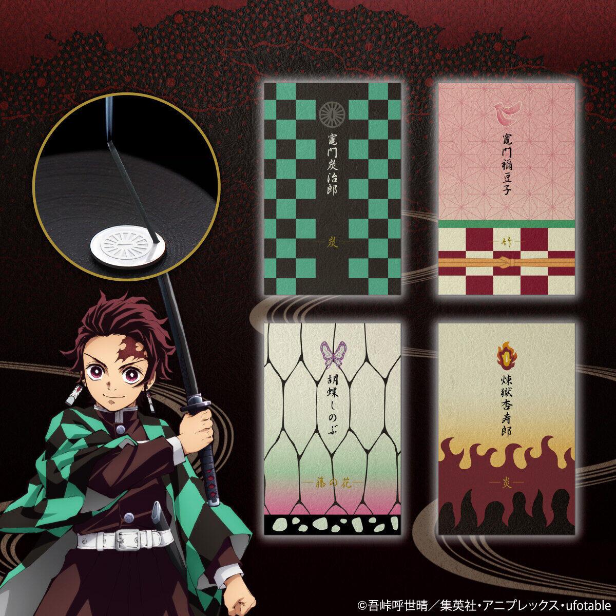 「鬼滅の刃」4キャラをイメージ 日本香堂とコラボの「お香」も