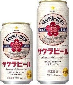 大正~昭和初期の味わいをアレンジ 「サッポロ サクラビール」