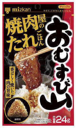焼肉屋で食べるご飯の味を再現 ミツカン「おむすび山 焼肉屋のたれごはん」