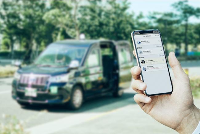 タクシーアプリ「GO」が新サービス スライドドア車両や車いす指定できる