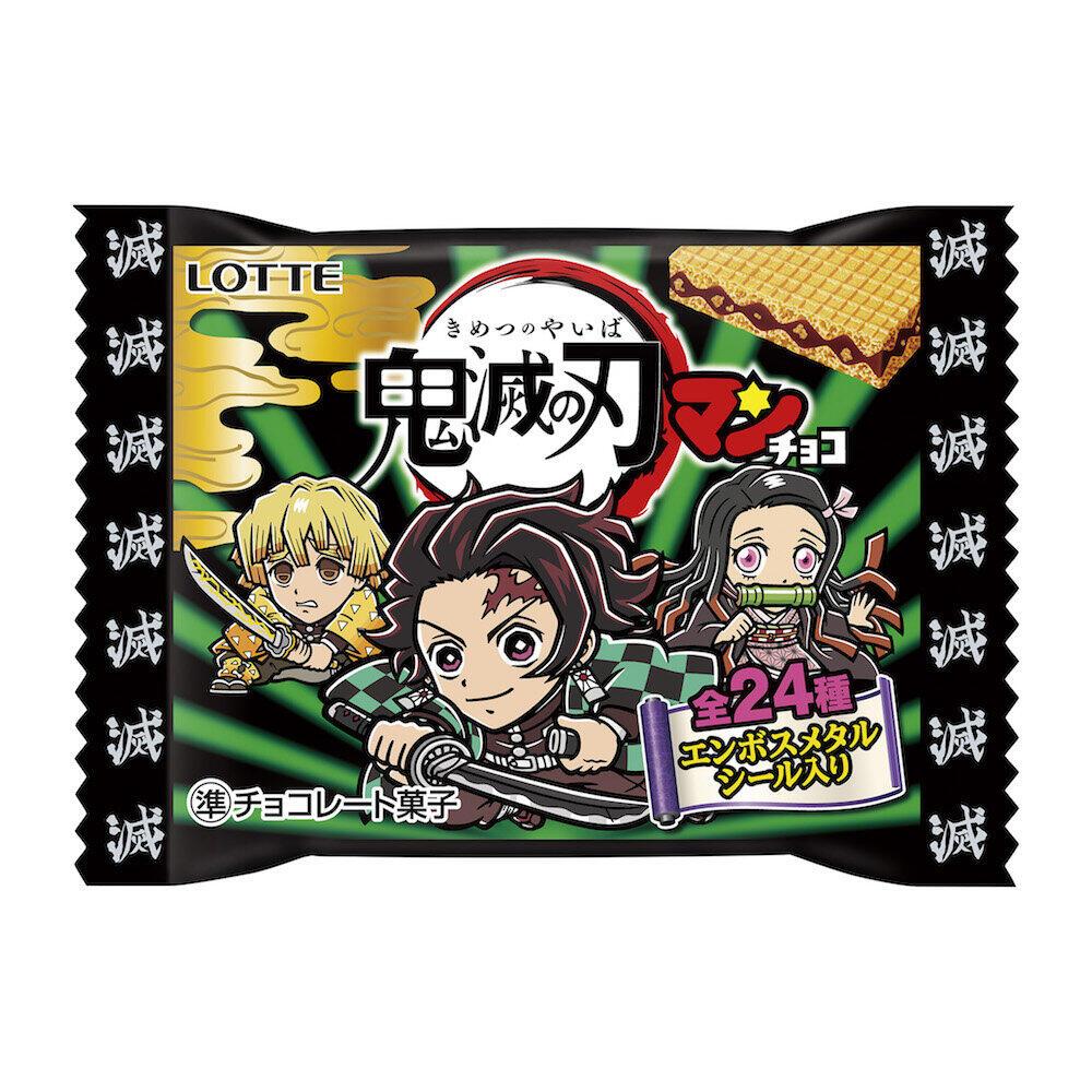 「鬼滅の刃ビックリマンチョコ」ついに買えそう シール2枚5.5万円で転売の過去
