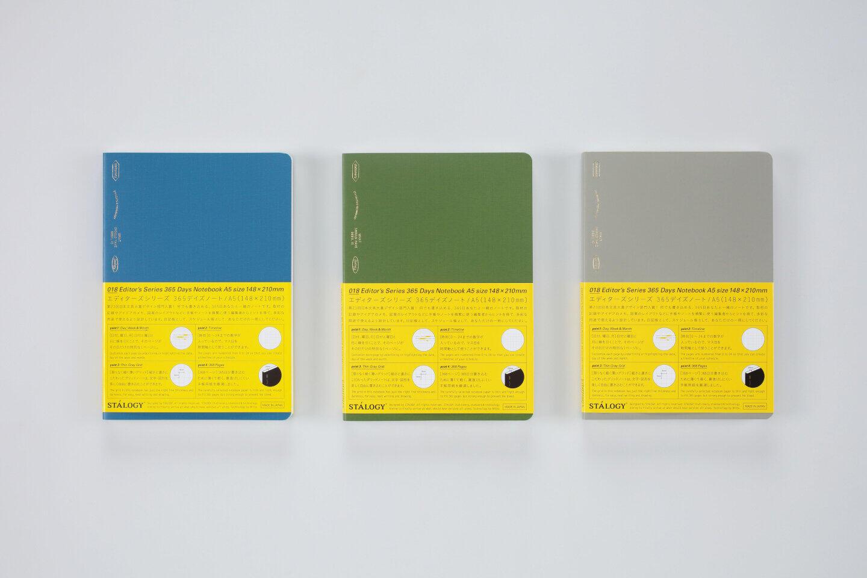 ファンの多い「365デイズノート」 ユニセックスカラー3種