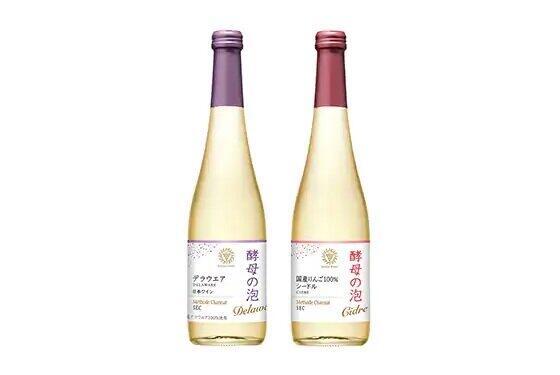 国産果実100%の本格スパークリングワイン 「酵母の泡 デラウエア/シードル」