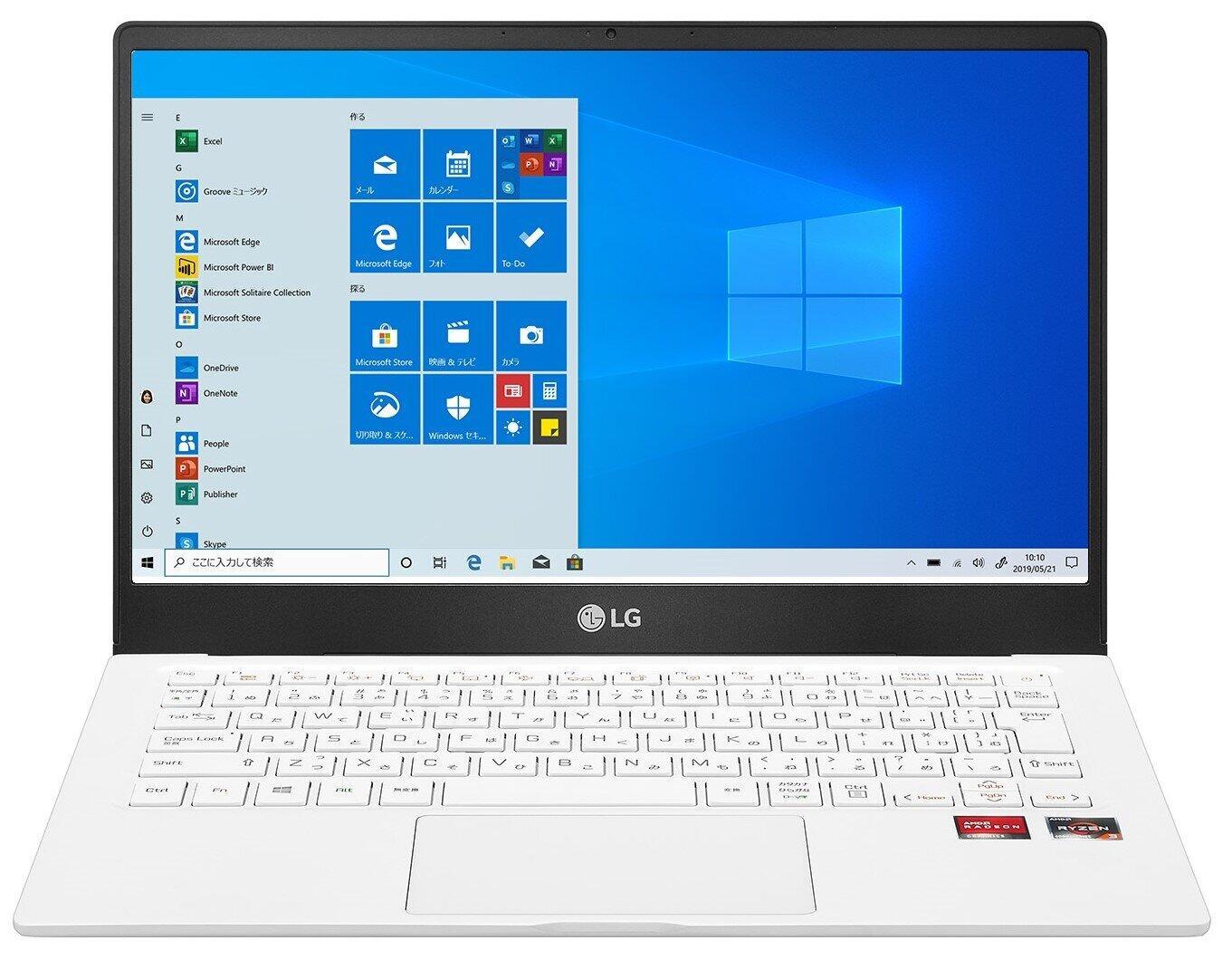軽量スリム、ノートPC「LG UltraPC」  ビジネスもプライベートでも使える