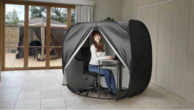 「どこでも個室」でプライバシー確保 「マルチパーテーションテント」