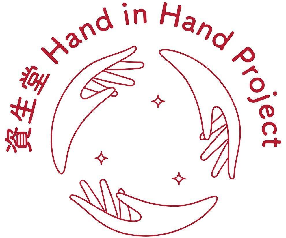 「資生堂 Hand in Hand Project」 新型コロナ感染予防取り組みで、医療従事者の力に