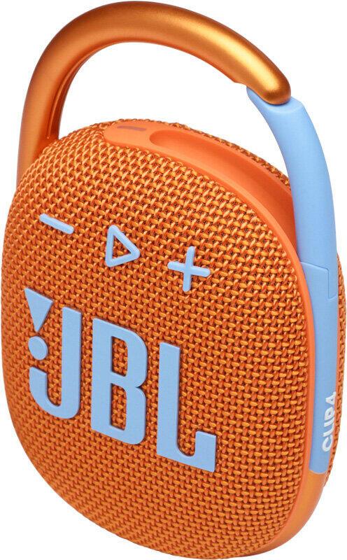 リニューアル版「CLIP4」 JBLのコンパクトなスピーカー