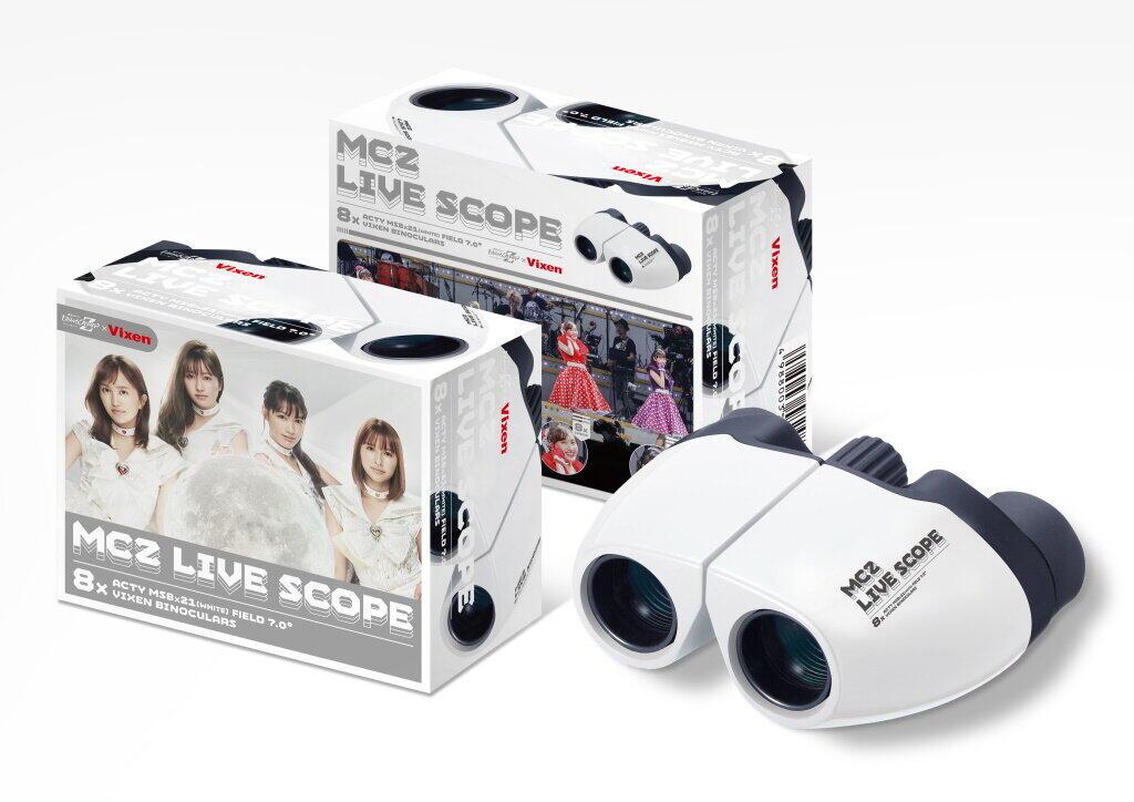 「ももいろクローバーZ」×ビクセン コラボモデルの双眼鏡