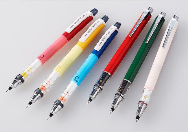 シャーペン「クルトガ」「ADVANCE」に限定カラー 三菱鉛筆