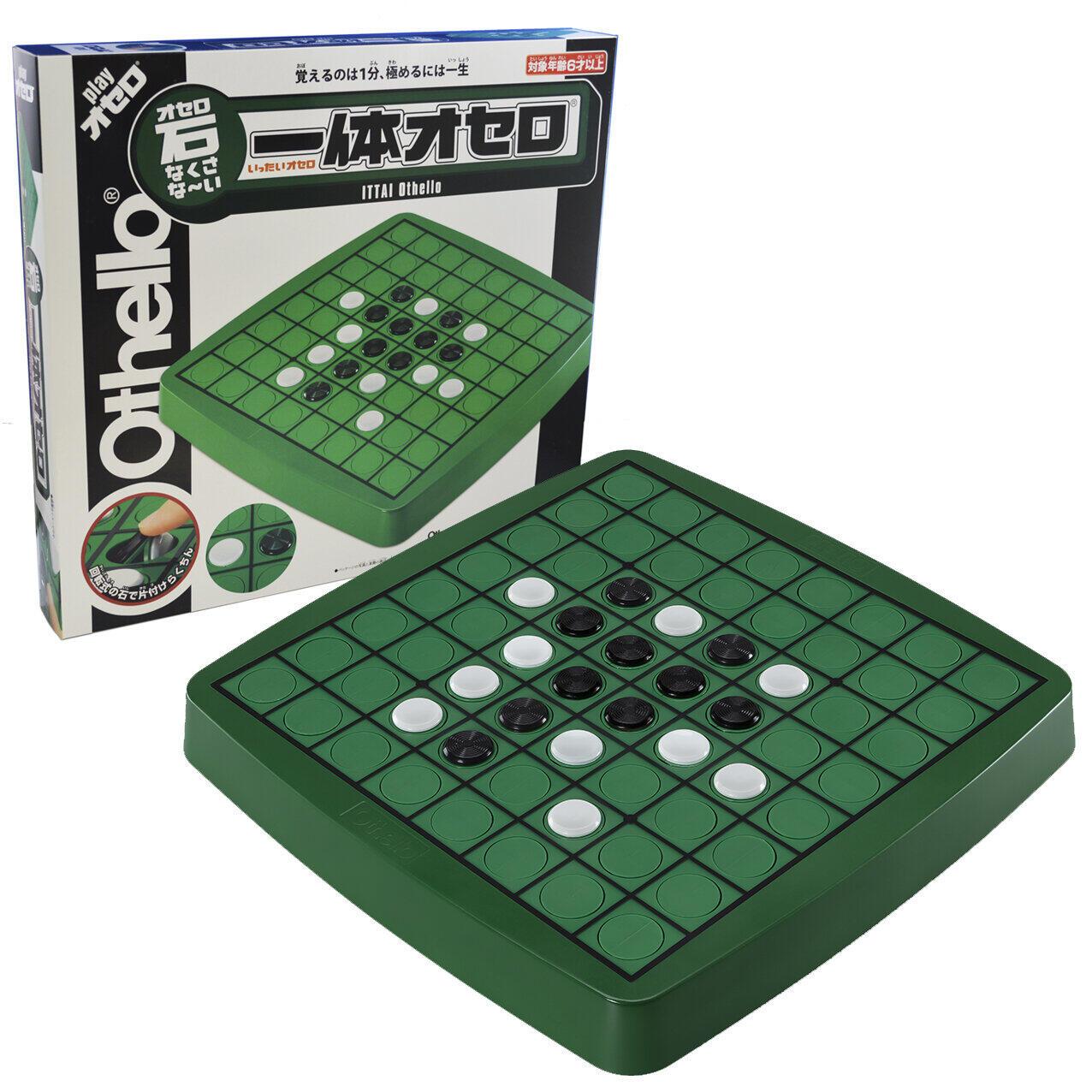 奥深い戦略性、ボードゲームの決定版がより遊びやすく進化
