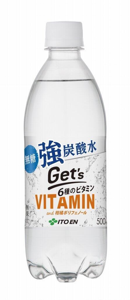 ビタミンCやナイアシンなどを配合