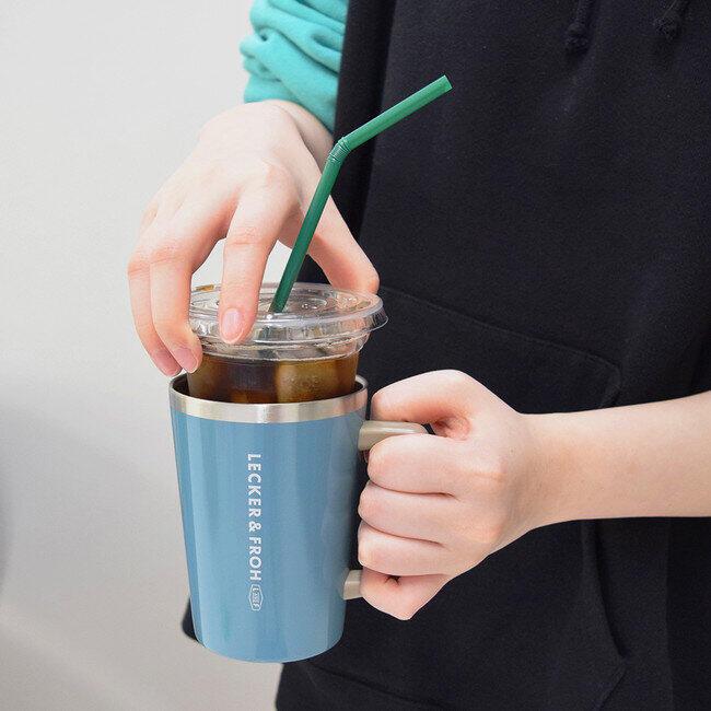 コンビニコーヒーがカップごと入る 「レッカー ハンドル付ステンレスタンブラー」